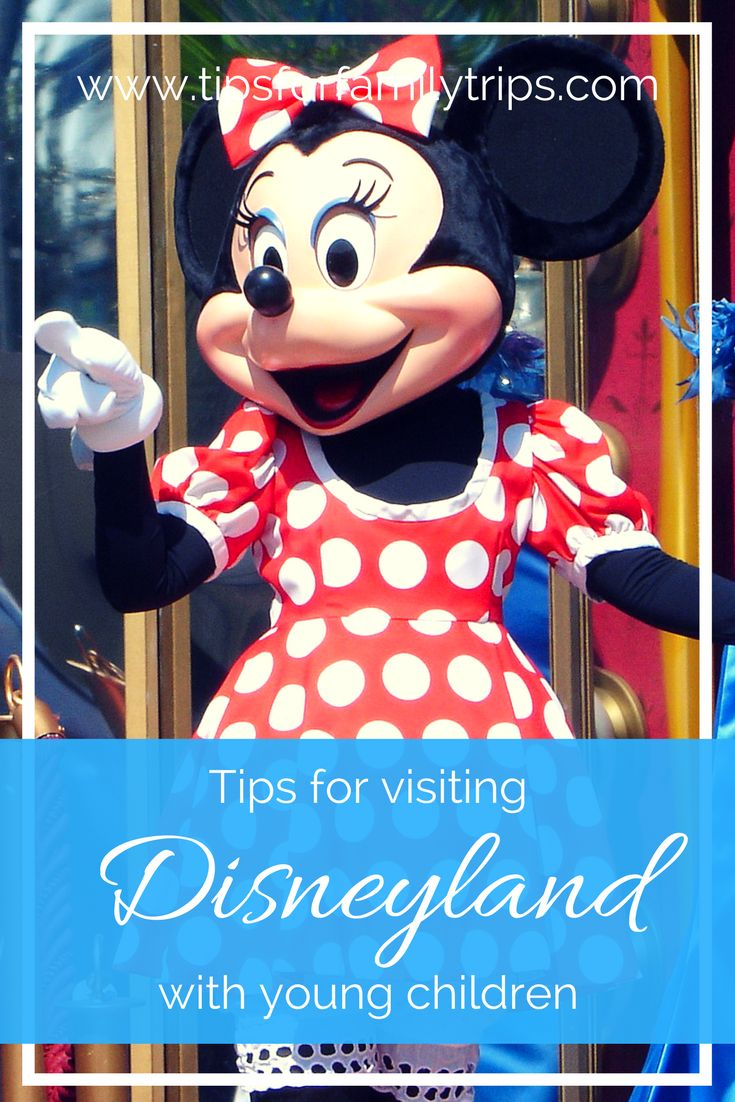 Don't put off your Disney trip because your children are young! There are lots of ways for families with young children can make lasting memories at Disneyland. Tips for visiting Disneyland with young children   tipsforfamilytrips.com   Southern California   Disneyland with infants, toddlers, babies   family vacation
