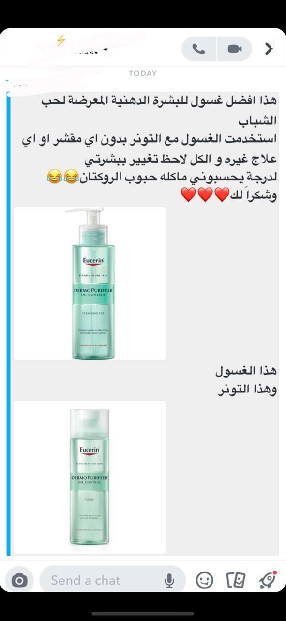 Pin By Khulood On امون Skin Care Diy Masks Beauty Skin Care Routine Pretty Skin Care