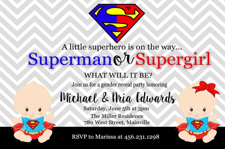 Superman Supergirl Superhero Baby Shower by PrettyPaperPixels