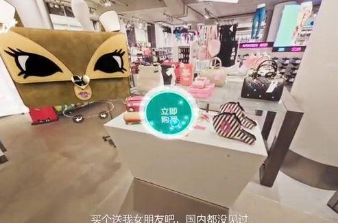 Virtual reality shopping gør det muligt at opnå en mere levende shopping oplevelse selv over store afstande. Alibaba har skabt en virtual reality shopping oplevelse, der…