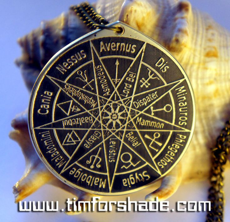 Nine Hells and layer Rulers solomon seal pendant by TimforShade on DeviantArt