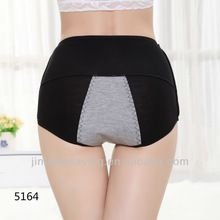 Period Proof Panty Anti Leaking high waist women underwear   Best Buy follow this link http://shopingayo.space