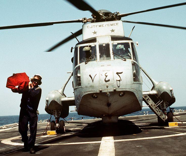 SH-3G Sea King (HC-2) during operation Desert Shield - September 1990
