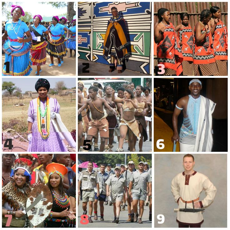 South African cultures