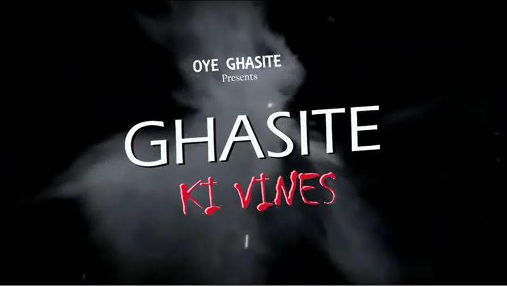 GHASITE KI VINES |Baap Ka Phone|TEASER