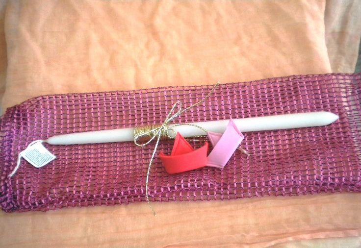 ροζοκόκκινα καραβάκια