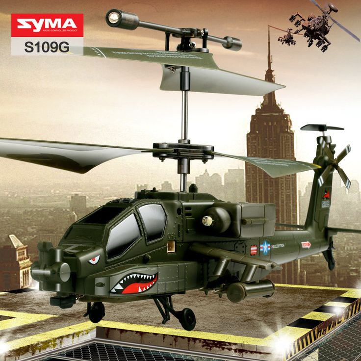 Syma S102G Remote Control Drone LED RC Helicopter GYRO Simulation Fighter Toys Helicopter Air Plane Model Children Gift Toy