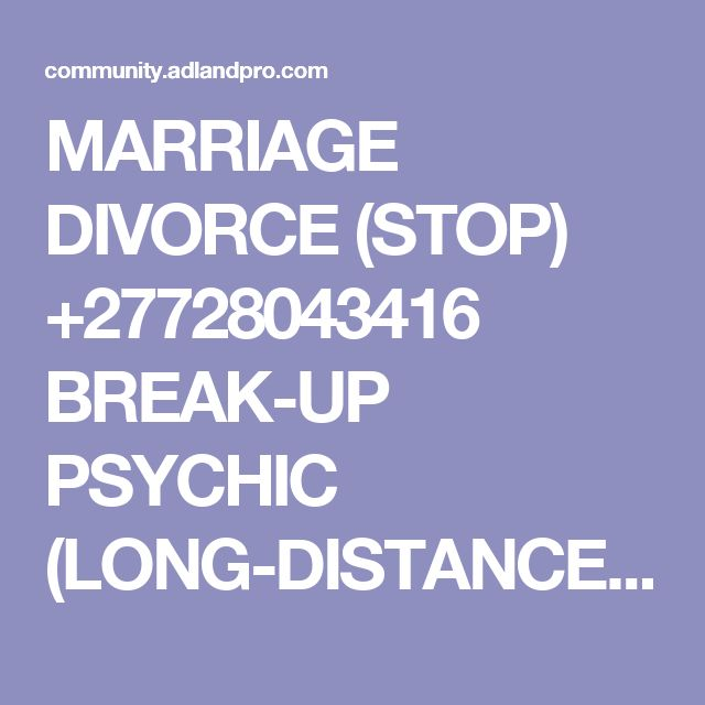MARRIAGE DIVORCE (STOP) +27728043416 BREAK-UP PSYCHIC (LONG-DISTANCE) CASTER (ACTUAL) BRING BACK LOST/EX LOVER/PARTNER IMMEDIATELY IN DUBAI QATAR SAUDI ARABIA ABU DHABI RIYADH PAKISTAN MUSCAT U.A.E. UNITED ARAB EMIRATES ONLINE WORLD.WIDE | Groups