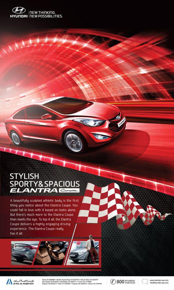 An Ad Campaign for Hyundai Elantra Coupe 2014