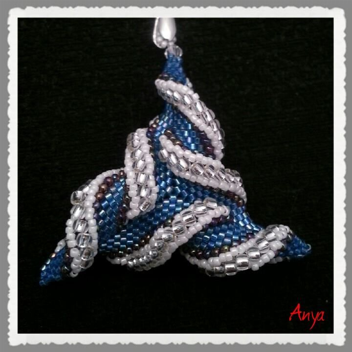 Twisted triangle pendant