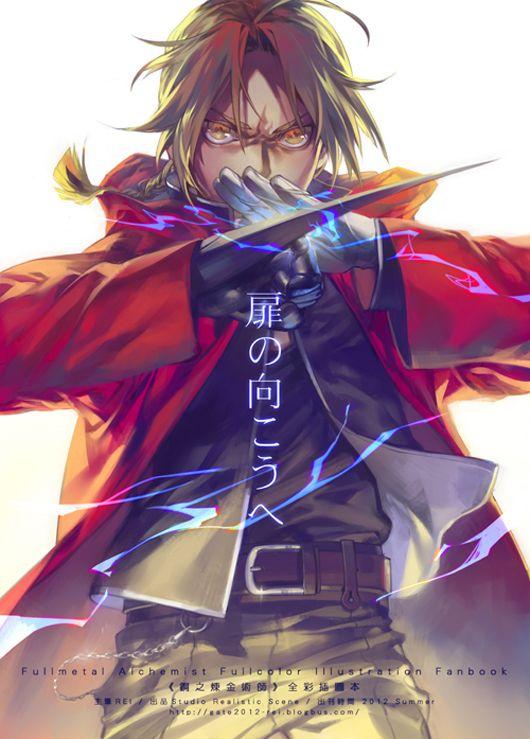 Elric Edward | Full Metal Alchemist #anime #manga