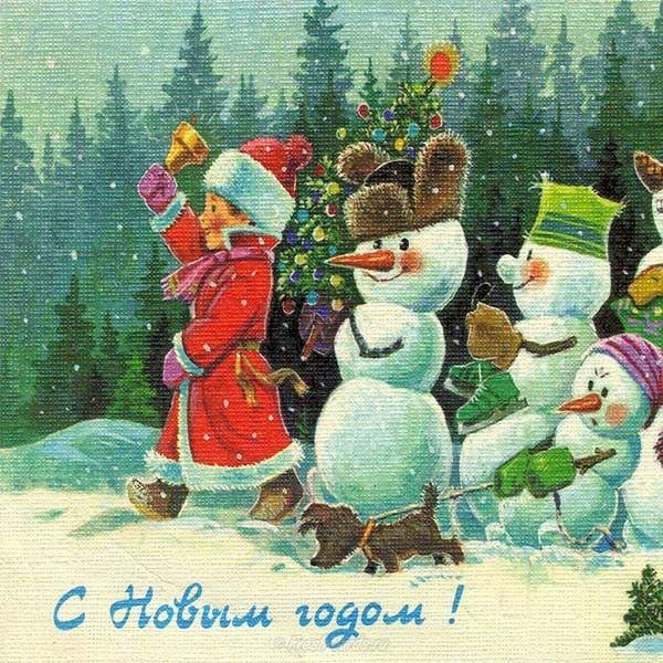 Фото новый год старые открытки ссср