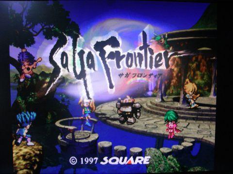 『サガ フロンティア』(SaGa Frontier) はスクウェア(現:スクウェア・エニックス)が1997年(平成9年)7月11日に発売したプレイステーション用ソフトのRPG。2008年(平成20年)11月26日よりゲームアーカイブスで配信されている。
