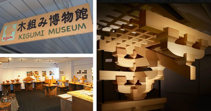 Kigumi: The Japanese Museum of Interlocking Wooden Joints | Spoon & Tamago