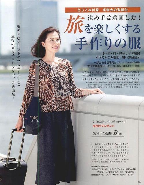 Lady Boutique №10 2015 - modelist kitapları