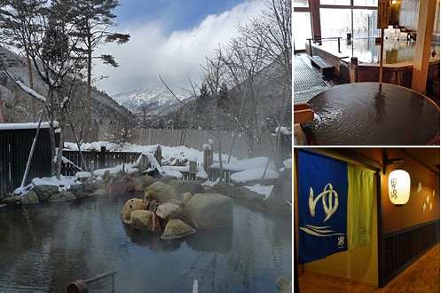 Japan Articles:Snowy Landscapes in Hida: Takayama, Hirayu Onsen, and Shinhotaka Ropeway - JAPANiCAN.com