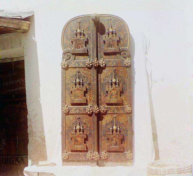 С. М. Прокудин-Горский. Царские врата 1652 года. Муз. описи №1591. 1911 год