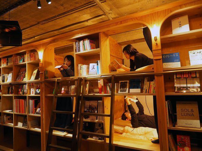 東京のカプセルホテルおすすめ! きれい&おしゃれな格安施設21選   トラベルjp<たびねす>