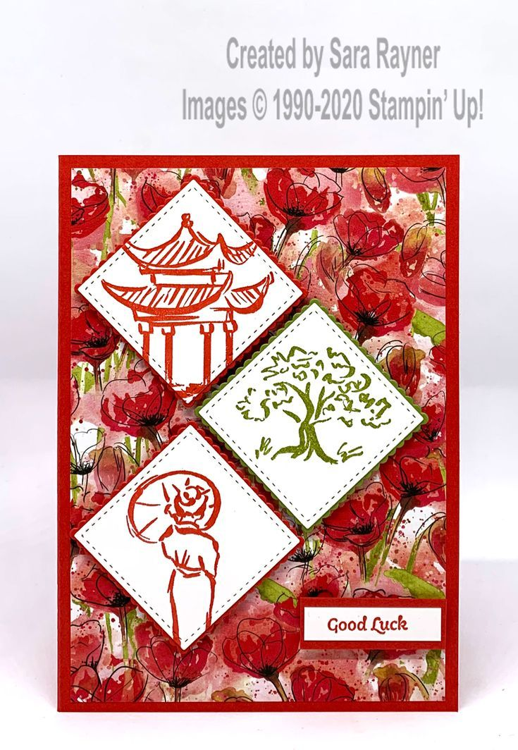 Hope good luck card in 2020 Good luck cards, Asian cards