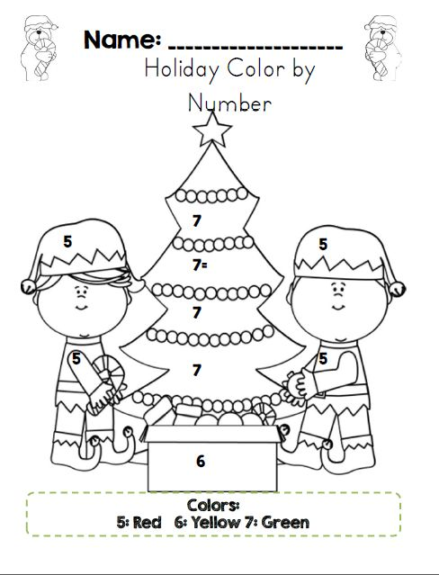 20 best Christmas Math packet images on Pinterest