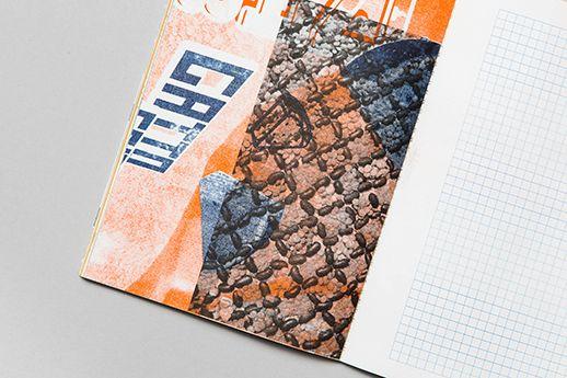 risograph, printing, hato press
