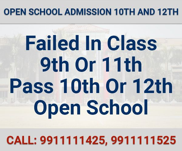 Admission Form School Impressive 11 Best Open School Admission 10Th & 12Th Images On Pinterest