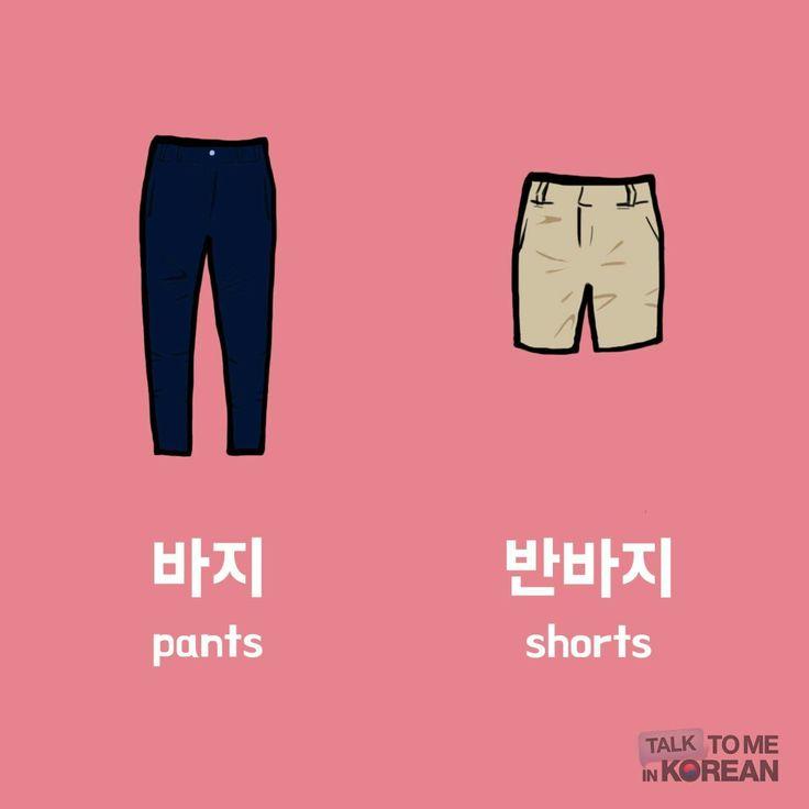 #Learn #Korean #Flashcard