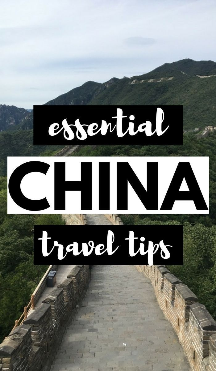Are you planning a trip to China & looking for inspiration & advice? Today, Maltese traveler - Stephanie Camilleri - shares her top China travel tips for tourists after her recent 10 day visit. Click through to read now...