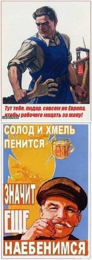sovfive