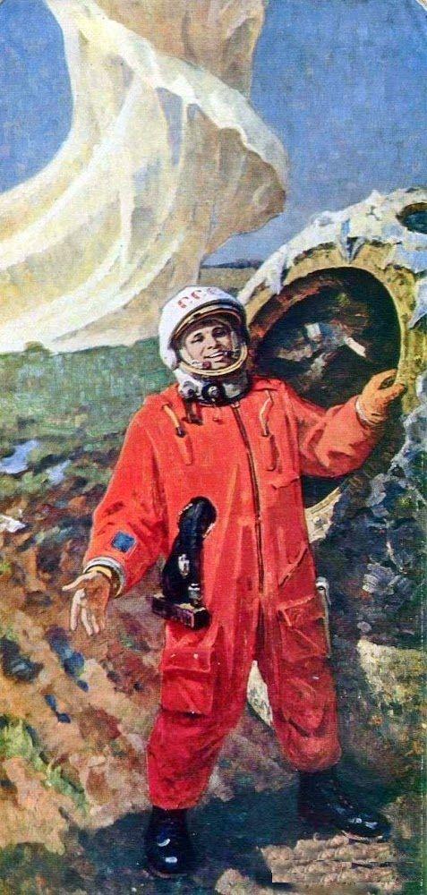 Плотнов Андрей Иванович (1916-1997) «На родной земле» 1976