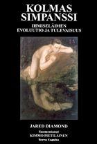Jared Diamond: Kolmas simpanssi: Ihmiseläimen evoluutio ja tulevaisuus, Terra Cognita, 2007
