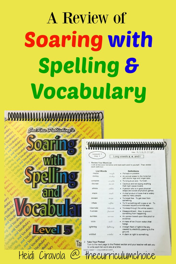 Soaring With Spelling And Vocabulary Is A Elementary And Middle Grade Daily  Spelling And Vocabulary Program