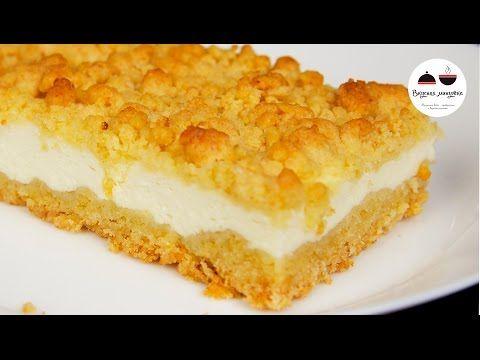 Творожный пирог с крошкой - ochenvkusno.com