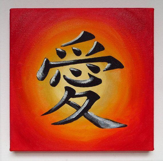 Love Symbol Original Art Japan Japanese Sign Oil by MikiMayoShop