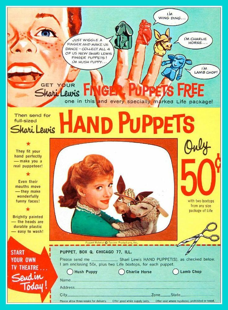 """""""Get Your Shari Lewis Finger Puppets Free, one in this and every specially marked Life package! Then send for full-sized Shari Lewis Hand Puppets. Only 50¢"""" - 1960's ad : vintageads"""