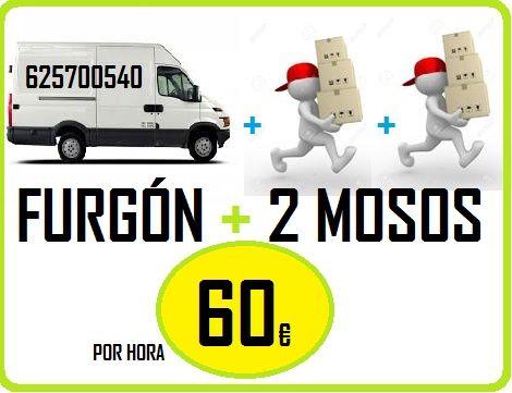 MUDANZ@S EN VILLAVERDE 62*57:00(5)40 R*BARATAS* NUESTRA EMPRESA AUTORIZADA LOW COST (FURGOPORTES) TE OFRECE: SERVICIO ECONOMICO EN MADRID  DE PORTAL A PORTAL DESDE 30EU MADRID MUDANZAS EN MADRID DESDE 120 EUROS UD, SOLO DETALLENOS LAS COSAS A TRASLADAR Y DE QUE PUNTO A QUE PUNTO LO QUIERE LLEVAR. SOLICITA TU PRESUPUESTO CON NOSOTROS  TELF: 62*57:00(5)40  MUDANZAS EN VILLAVERDE, MUDANZAS EN VILLAVERDE, MUDANZAS EN VILLAVERDE.