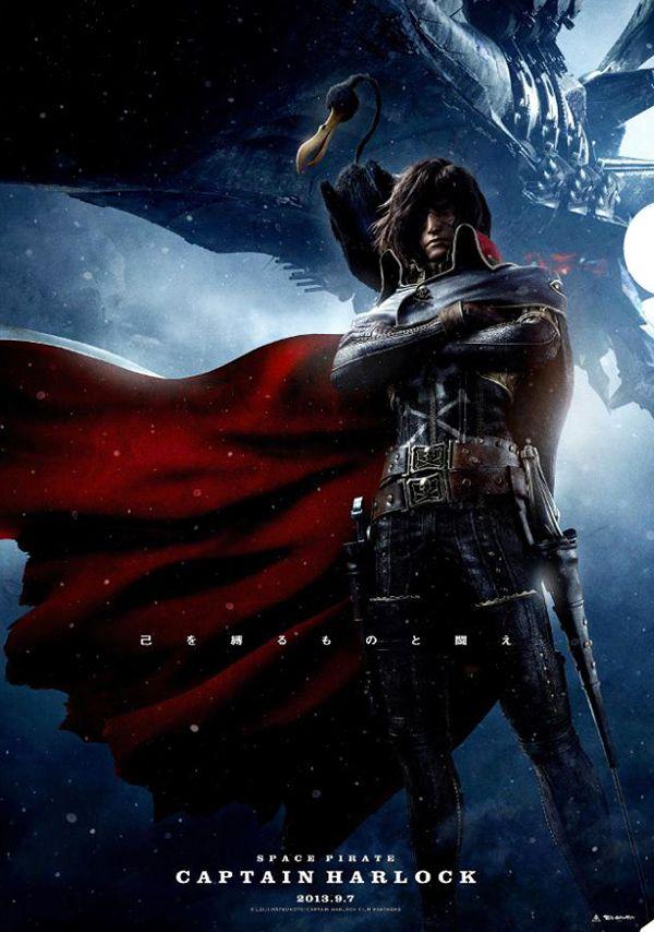 Albator 3D : les 12 premières minutes du film dévoilées