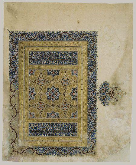 Islam essay paper