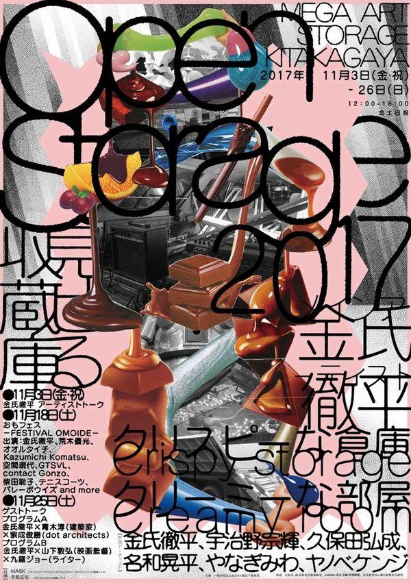 Design おしゃれまとめの人気アイデア Pinterest Yanyaoming 2020 ポスターデザイン グラフィックデザイン イラストポスター