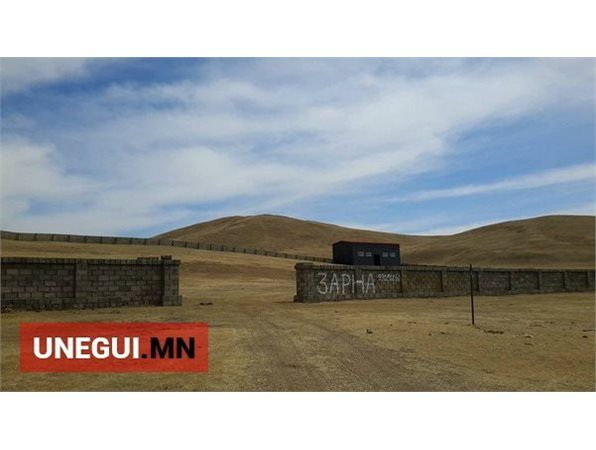 Ulaanbaatar, Mongolia land for sale - 4.94 acres at LandWatch.com