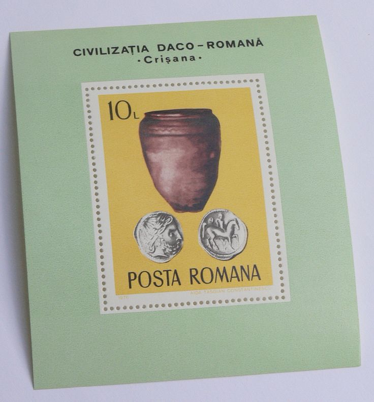 """Block of Stamps """"Geto-Dacians Crisana"""" with archeological finds from Romania, made in 1970"""