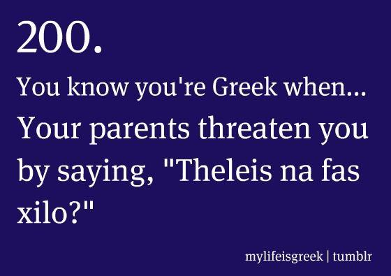 My Life Is Greek