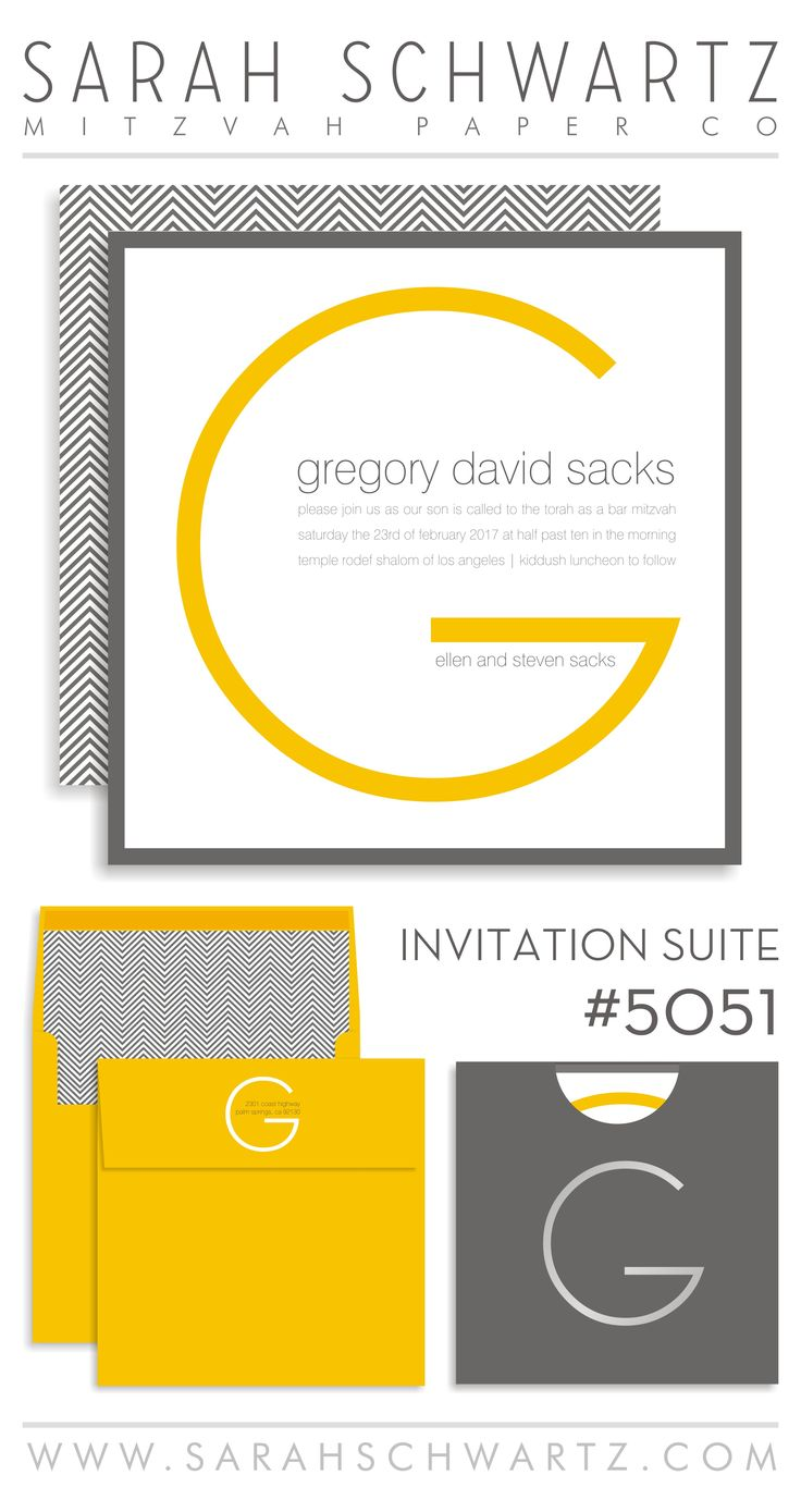 initial bar mitzvah invitation suite with tweed backer from www.sarahschwartz.com/blog | Bar Mitzvah Invitation Suite 5051