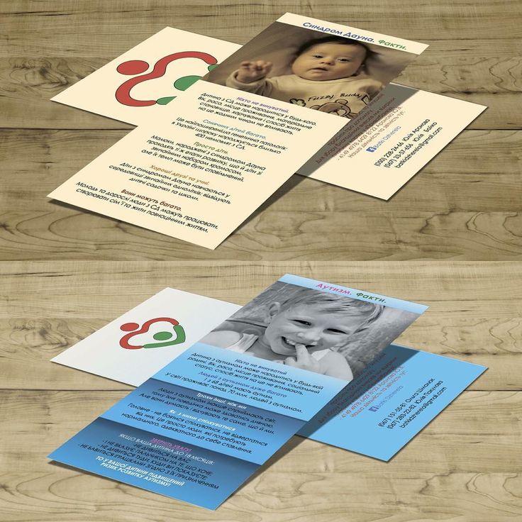 """Маємо чудових клієнтів (читай друзів) - ГО """"Батьки Джерела"""". Зробили для них дизайн двох інформаційних флаєрів про синдром Дауна і про розлад спектру аутизму. #advertisingagencyRE #design #lviv"""