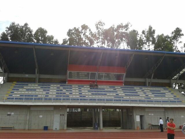Estadio municipal de Ancud - Chiloe