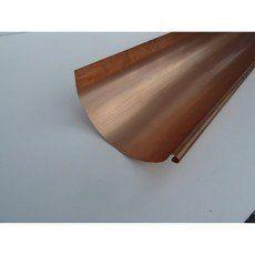 Gouttière cuivre SCOVER PLUS dév.33 cm cuivré L.2 m
