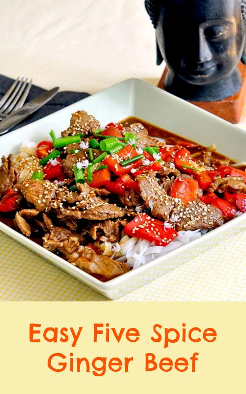 Easy Five Spice Ginger Beef - 20 minute meals don't get much tastier than this one. Serve with some quick cooked rice noodles for a terrific weekday dinner. #beef #quickanddeasydinners #stirfry