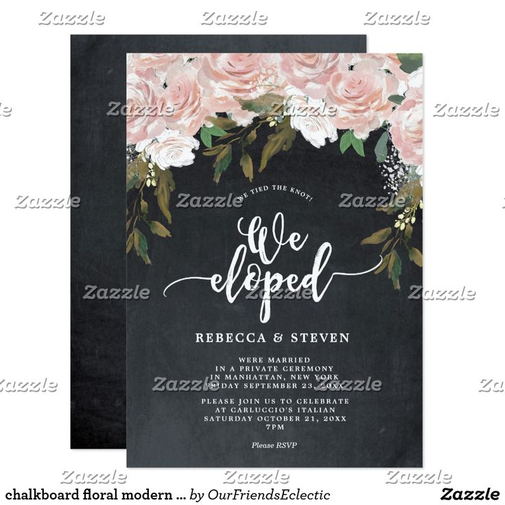 chalkboard floral modern we eloped invitation weeloped