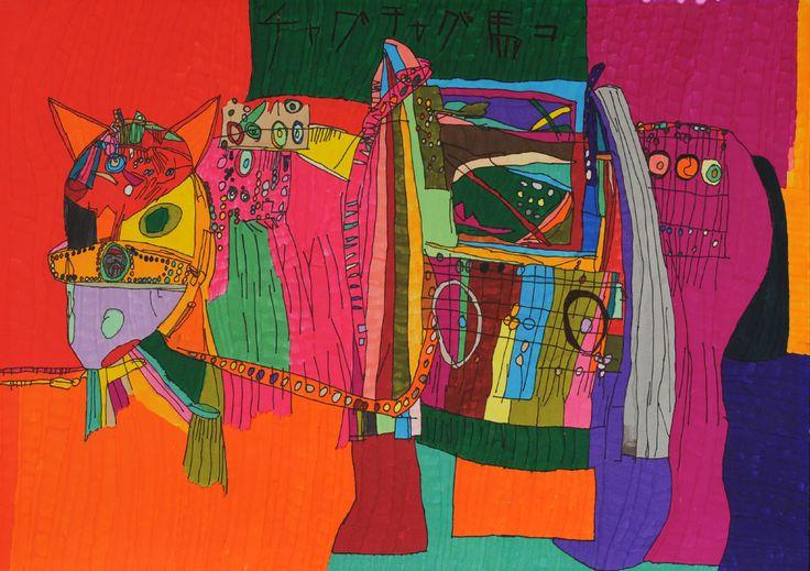 八重樫道代「チャグチャグ馬コ」2002年