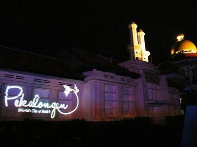 Indonesia Tourism: Pekalongan Batik Museum in Central Java